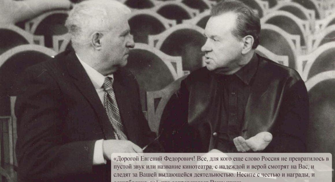 «Друзья, соавторы, ученики. Дирижеры, с которыми работал Г.В. Свиридов».