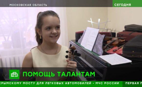 Одаренной 11-летней скрипачке из Подмосковья подарили уникальный инструмент XIX века.